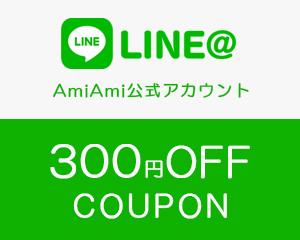 LINE ID連携クーポン